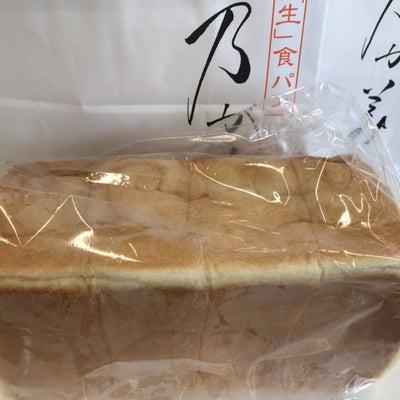 食パン食べ比べの巻。の記事に添付されている画像