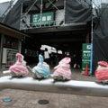 #江ノ島駅の画像