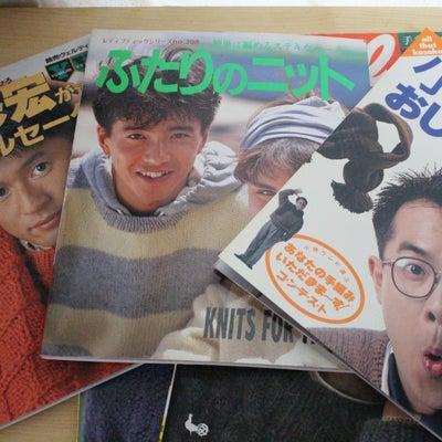 メンズセーター本の記事に添付されている画像