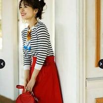 気になる春物♡と春も着れそうなセール戦利品の記事に添付されている画像