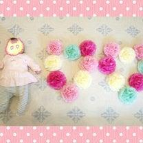 次女*祝❤生後100日の記事に添付されている画像