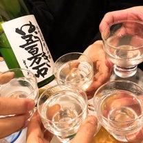 乙女な会 新年1発目ver.@和酒とやきとり 朱雀(大塚)。の記事に添付されている画像