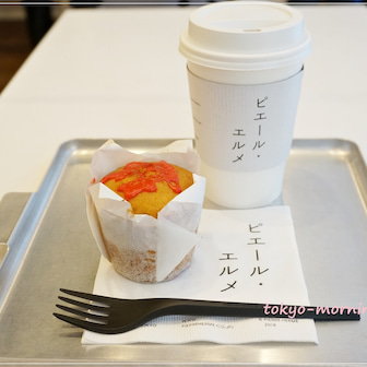 カフェ◆ピエール・エルメ@丸の内
