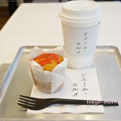 カフェ◆ピエール・エルメ@丸の内の記事に添付されている画像