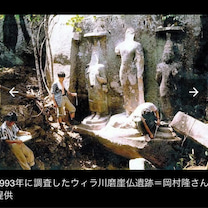 祝・植村直己冒険賞の記事に添付されている画像