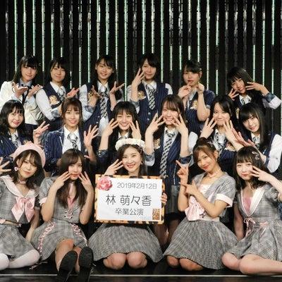 チームN「目撃者」公演@NMB48劇場#50(その1)の記事に添付されている画像