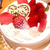 たまご村のケーキの記事に添付されている画像
