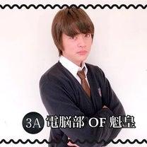 今井悠貴×❼話×3年A組の記事に添付されている画像