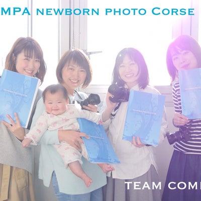 ママの温かな愛をカタチに♡ニューボーンフォトの記事に添付されている画像