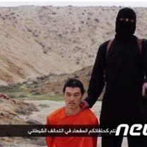 ★ジャーナリスト後藤健二氏 殺害したIS処刑者、死亡を確認の記事に添付されている画像