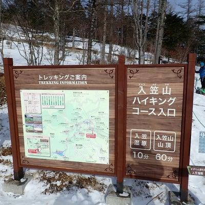 入笠山スノーシュートレッキングの記事に添付されている画像