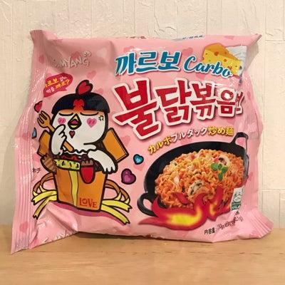 *激辛で激ウマ♪KALDIで買った汁なし麺*の記事に添付されている画像