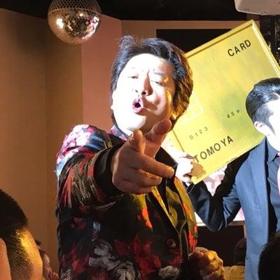 東京2日目!プロ魂を感じて笑ったエンターテイメント。の記事に添付されている画像