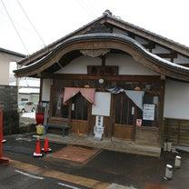 遠刈田温泉  共同浴場*壽の湯の記事に添付されている画像