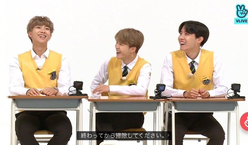 RUN BTS EP 63【防弾学校1】1時間目 | BTS♡サランへ 自由に愛を