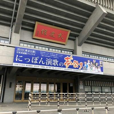 武道館がんばって〜〜♪の記事に添付されている画像