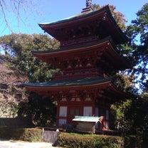 寺社仏閣の生き残り策について考察するの記事に添付されている画像