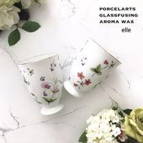 春が待ち遠しくなるデザインでフリーカップ♡の記事に添付されている画像