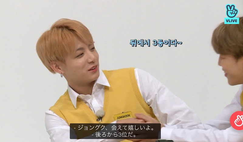 RUN BTS EP 63【防弾学校1】1時間目   BTS♡サランへ 自由に愛を