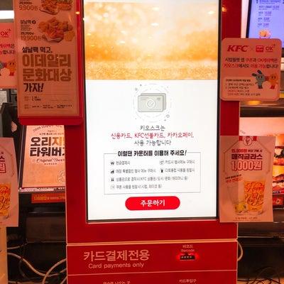 最近韓国でよく見かけるレジの記事に添付されている画像
