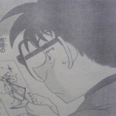 サンデー11号 名探偵コナン FILE1027「探偵の目」の記事に添付されている画像