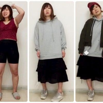 GJ着痩せライブで紹介した服をわたしが着てみたらこうなった◎の記事に添付されている画像