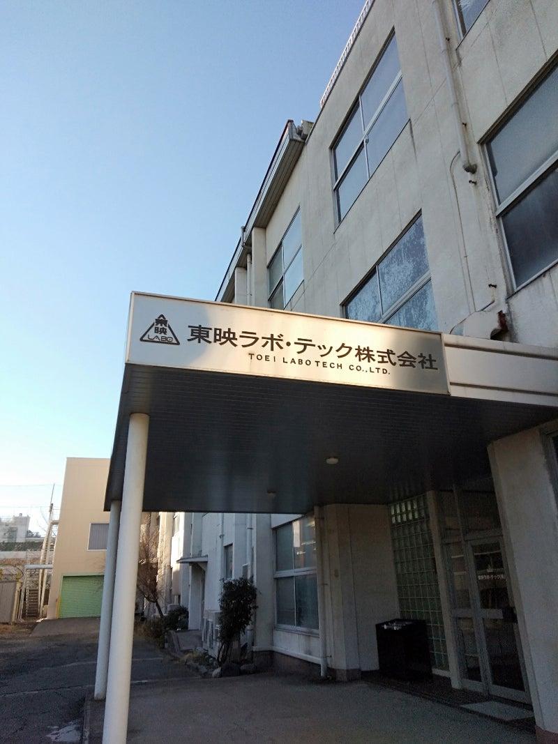 """東映ラボテック   Tようの""""ヲタブログ"""""""