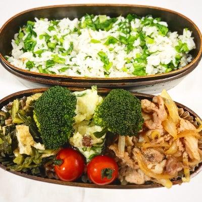料理教室のチラシ作りの記事に添付されている画像