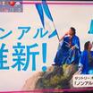 オールフリー新CM★16日からオンエア