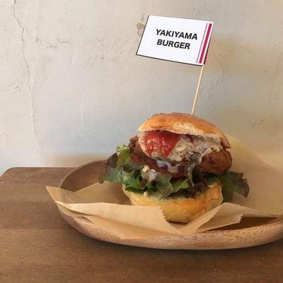 展望台CAFE【八木山バーガー】の記事に添付されている画像