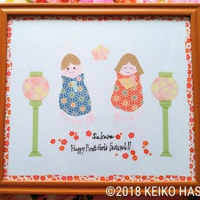 【募集中】2/28(木)親子で楽しむ手形アート教室(おひなさま)@新潟市の記事に添付されている画像