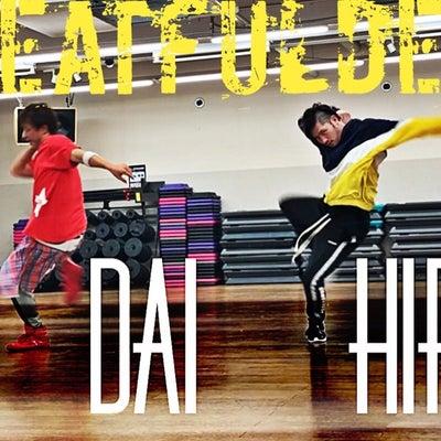 ダンスエアロ動画 DAI×hiroの記事に添付されている画像