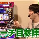 ドンちゃん2/小野Pによる解説動画公開♪の記事より