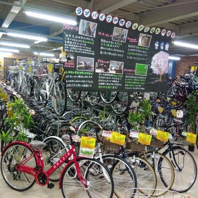 ラブバイク福山店の記事に添付されている画像