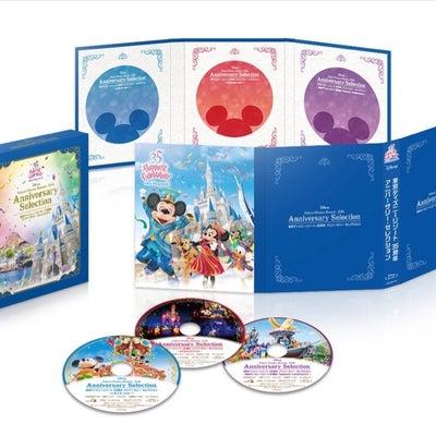 発売延期!?TDR35周年DVDの記事に添付されている画像