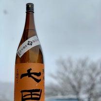 40度の温度差は体に悪いかもしれないが、やはり日本酒は正義であった!の記事に添付されている画像