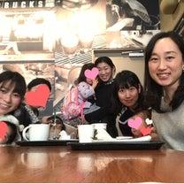 【募集】3月12日 朝のお話交流会 名古屋の記事に添付されている画像