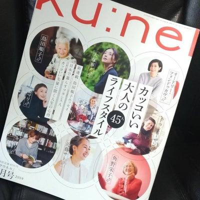 タレントの岡田美里さん愛用の核酸セルボンバークリームが各地で体験できます!の記事に添付されている画像