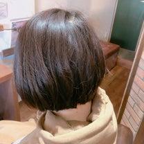 髪の毛メンテ✨の記事に添付されている画像