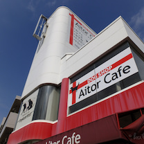 Aitor Cafeに行ってきました。の記事に添付されている画像