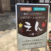 【ご予約可能日】3/29(金)までの記事に添付されている画像