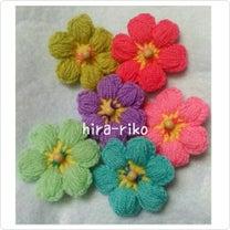 リフ編み♥お花のブローチ完成!!の記事に添付されている画像