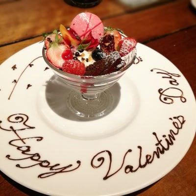 バレンタインデーの記事に添付されている画像