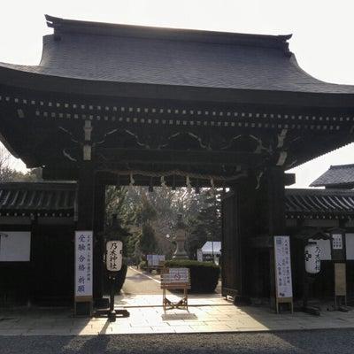 京都市 乃木神社の記事に添付されている画像