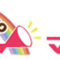 ドキュメンタリー映画「蘇れ 生命(いのち)の力」in 大和 ~小児科医 真弓定夫の記事に添付されている画像