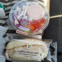 和歌山県の有田川町のセブンイレブンで コンビーフのパンを買いましたの記事に添付されている画像