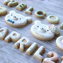 ウエディングにアイシングクッキーを。の記事に添付されている画像