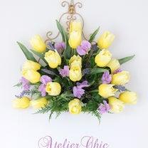 ・ 黄色いチューリップの壁掛けの記事に添付されている画像