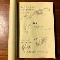 【100均アイテムで装飾する時のコツ】平山枝美のアパレルブログの記事に添付されている画像