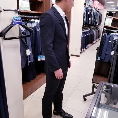 次男の超ー早い就活スーツ選びの記事に添付されている画像